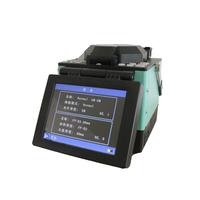 光纤熔接机JX09